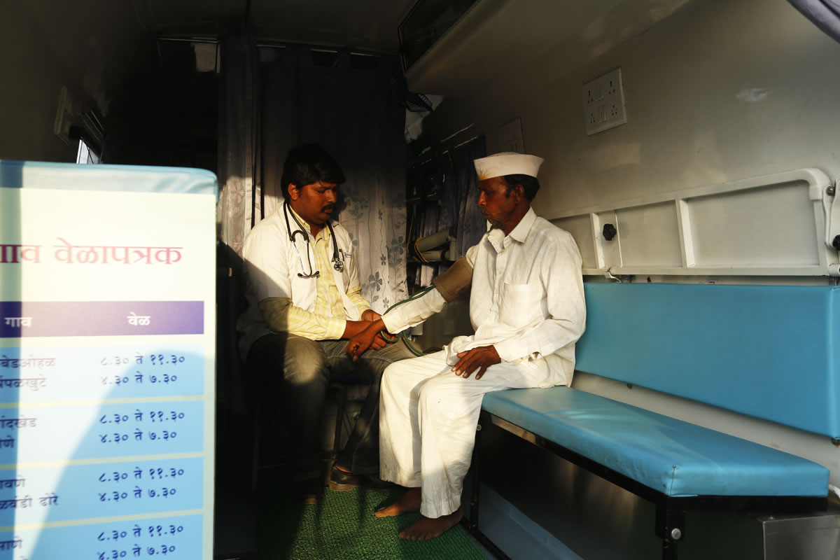 Ambulance Hospitals - Mmu