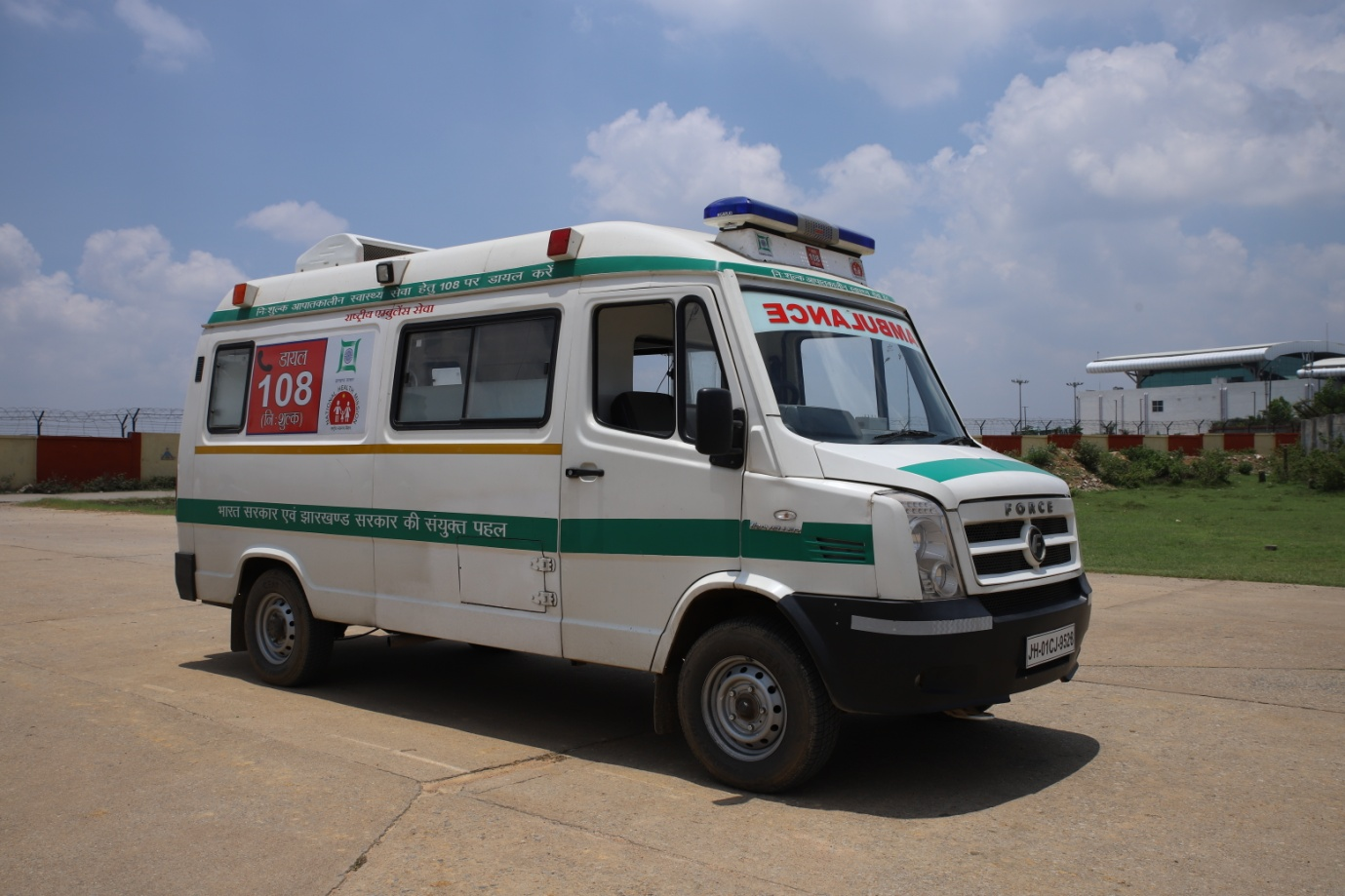 Medical Emergency Ambulance